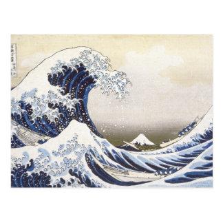 La grande vague de Hokusai Carte Postale