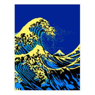 La grande vague de Hokusai dans le style jaune Carte Postale