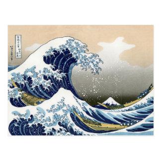 La grande vague outre de Kanagawa Carte Postale