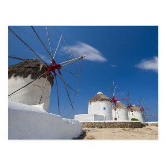 La Grèce, îles de Cyclades, Mykonos, vieux moulins Carte Postale