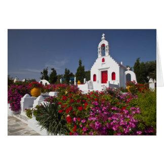 La Grèce, Mykonos, petite chapelle mignonne dans Carte De Vœux