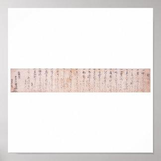 La manière d être seul suivi Dokkodo Musashi Posters