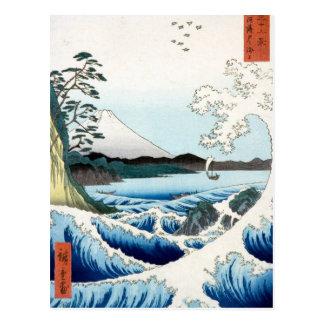 """""""La mer"""" Hiroshige Ukiyo-e Cartes Postales"""
