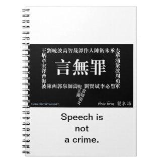 """La """"parole n'est pas carnet d'un crime"""""""