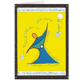 La passion de Muhammad - carte
