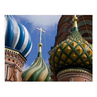 La Russie, Moscou, carré rouge. St Basil Cartes Postales