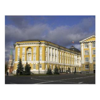 La Russie, Moscou, Kremlin, palais de sénat, Carte Postale