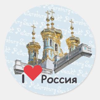 La Russie - Russia St. Peters-château autocollants