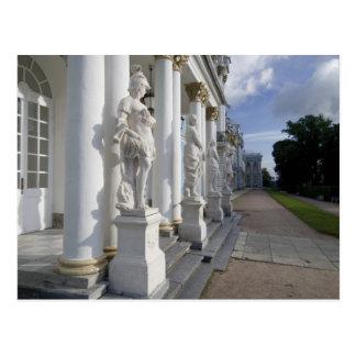La Russie, St Petersburg, le palais de Catherine ( Carte Postale
