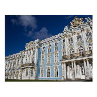 La Russie, St Petersburg, le palais de Catherine Carte Postale