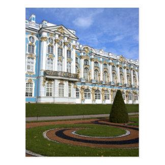 La Russie, St Petersburg, Pushkin, Catherine Cartes Postales
