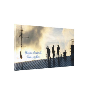 La salutation/Tervehdys (16 : 9, copie 1) Toiles