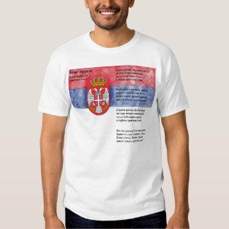 La Serbie - le Божеправде T-shirts