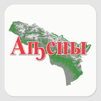 L'Abkhazie Sticker Carré