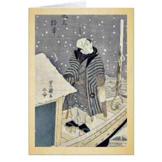 L'acteur Onoe Baiko par Utagawa, Toyokuni, Ukiyo Cartes