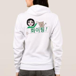 l'activewear des femmes coréennes de combat de 화이팅 veste à capuche