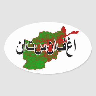 L'Afghanistan Sticker Ovale