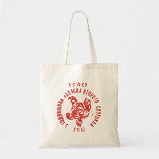 Laika - sac fourre-tout soviétique au chien CCCP