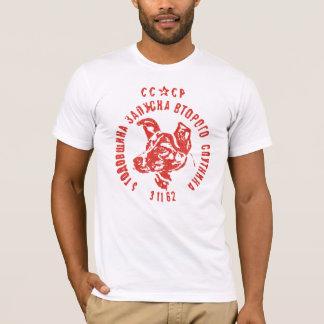Laika - T-shirt soviétique du chien CCCP de