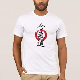 L'Aikido est un T-shirt de mode de vie