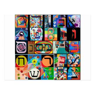 L'alphabet hébreu - alephbet carte postale