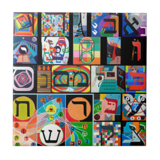 L'alphabet hébreu - alephbet petit carreau carré