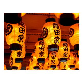Lampions de temple de Bansho-JI, Nagoya, Japon Carte Postale