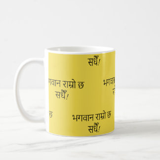 Langue de Nepali Mug