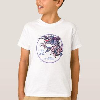 L'année chinoise du dragon badine le T-shirts