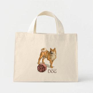 L'année du chien sac
