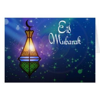 Lanterne magique de Ramadan - carte de voeux d'Eid