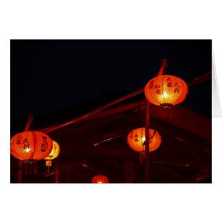 Lanternes chinoises carte de vœux