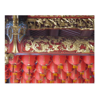 Lanternes chinoises de temple carte postale