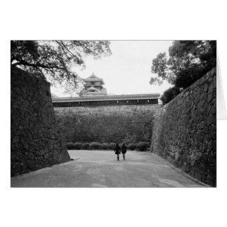 L'Asie, Japon, Kumamoto. Passage couvert et fossé Carte De Vœux