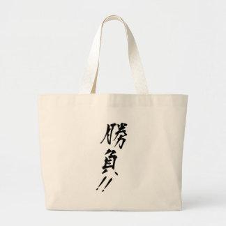 """le 勝負 """"Shoubu"""" est un match ou un jeu. parfois Sac En Toile Jumbo"""