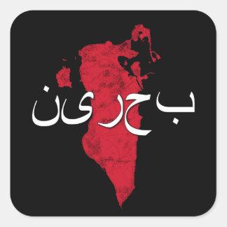 Le Bahrain Sticker Carré