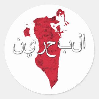 Le Bahrain Sticker Rond