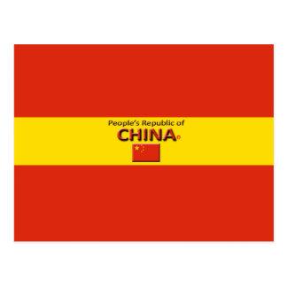 Le beau drapeau de la Chine colore la carte Carte Postale