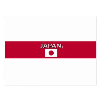 Le beau drapeau du Japon colore la carte postale