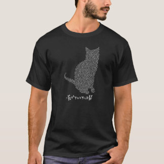le chat des schroodinger t-shirt