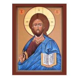 Le Christ la carte de prière de professeur Cartes Postales