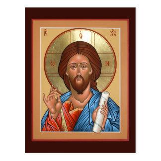 Le Christ la carte de prière de sauveur