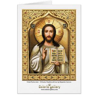 Le Christ Pantocrator - carte de voeux
