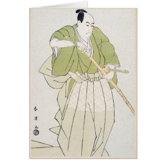 Le deuxième Sawamura Sojuro dans le rôle de Yenya Carte De Correspondance