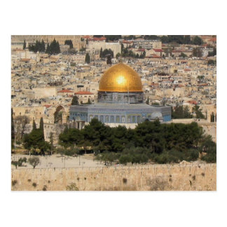 Le dôme de la roche, Jérusalem 1 Carte Postale