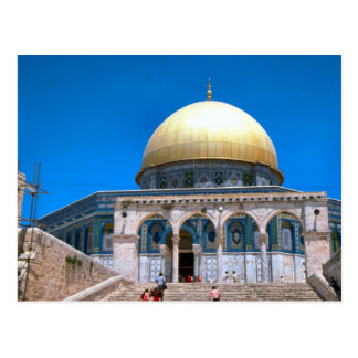 Le dôme de la roche, Jérusalem 2 Carte Postale