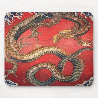 asiatique tapis de souris et asiatique tapis pour souris. Black Bedroom Furniture Sets. Home Design Ideas