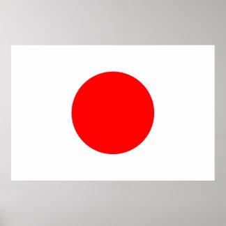 posters japonais de soleil levant japonais de soleil levant affiches art japonais de soleil. Black Bedroom Furniture Sets. Home Design Ideas