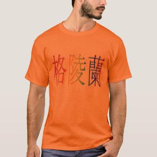 le Groenland dans le Chinois T-shirt