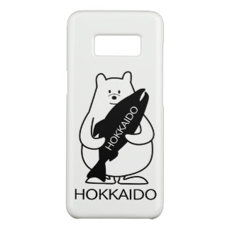 le HOKKAIDO de くまぺん Coque Case-Mate Samsung Galaxy S8